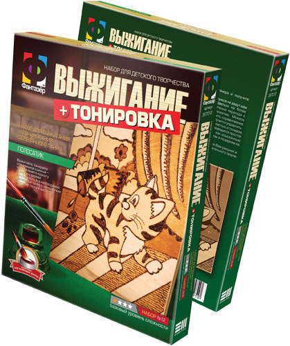 Выжигание Полосатик/23336/ Фантазер