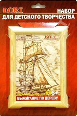 Выжигание в рамке Кораблик /00847 / LORI