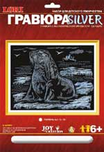 Гравюра с эффектом сереба Тюлень /04737/ LORI