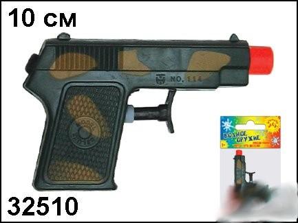 Водный пистолет Военный/18320/Игралии