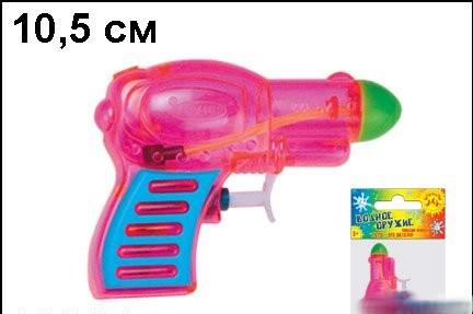 Водный пистолет Малыш /18335/Игралли