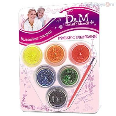 Набор краски с блестками 6 шт/22651/D&M