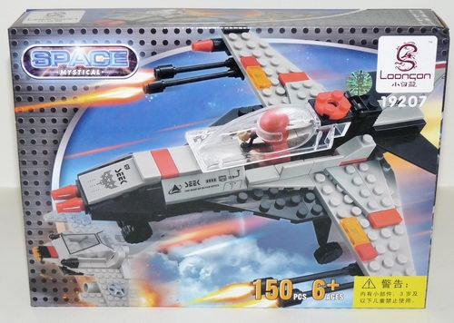 Конструктор для малышей Космический корабль 1, 150 дет/28537/СOGO