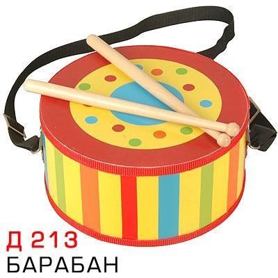 Барабан /20495/МДИ