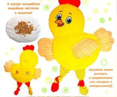 Игрушка доктор Мякиш Цыпленок /24288/ Мякиши