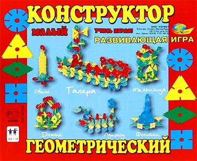Геометрический конструктор /03664/Корвет