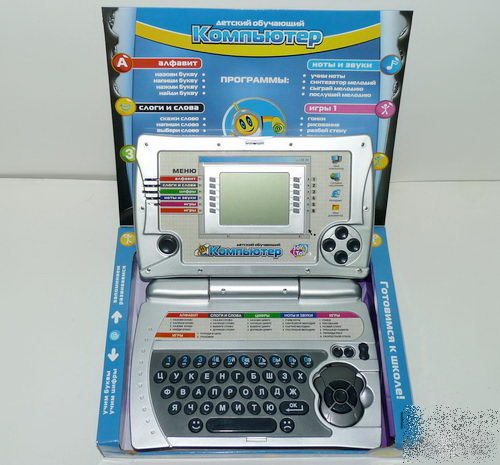Компьютер Вундеркинд 7006/31819/Игрушки КНР