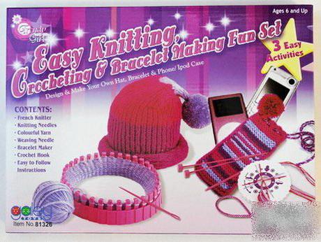 Набор для вязания/24452/Galey