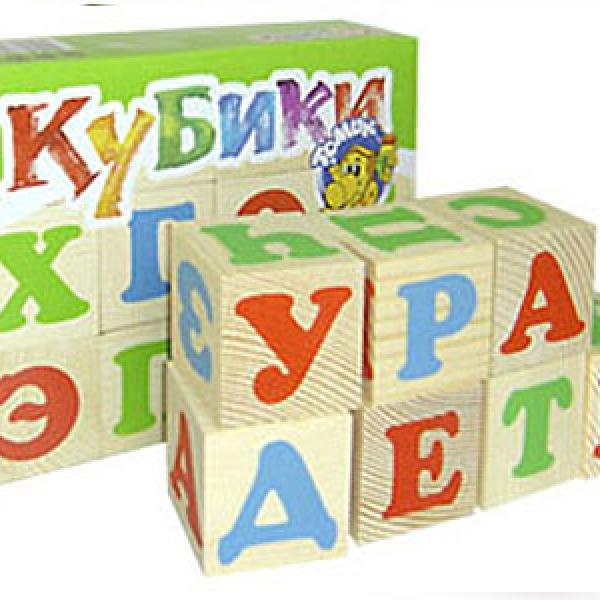 Кубики Алфавит Русский 12 шт /00399/Томик