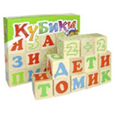 Кубики Алфавит с цифрами русский 20 шт /00400/Томик