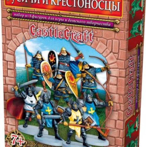 CastleCraft Русичи и Крестоносцы  /27889/ Технолог