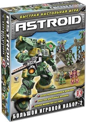 Астройд Большой игровой набор -2 /27905/Технолог