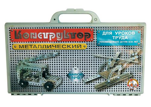 Конструктор металлический №9, 215 элементов  /02167/ДК
