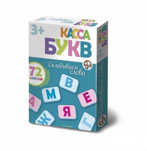 Касса букв на магнитах /32681/ДК