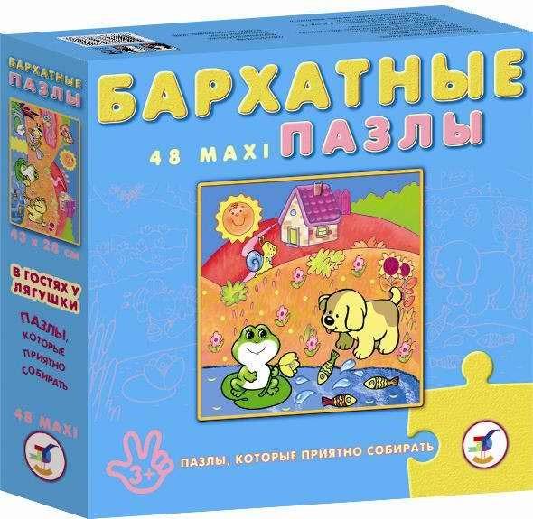 БП В гостях у лягушки /12571/Дрофа