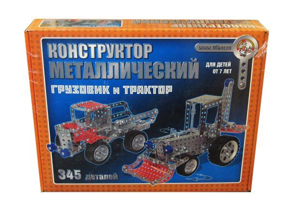 Конструктор металлический Грузовик и трактор /ДК