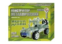 Конструктор металлический ДЖИП /ДК