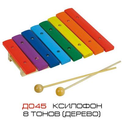 Ксилофон 8 тонов /МДИ