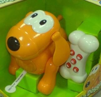 Интерактивная собачка на д/у  /Lullababy