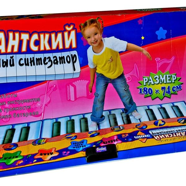 Звуковой Коврик Гигантский напольный Синтезатор/10159 / ЗНАТОК