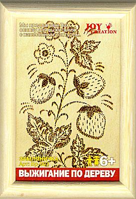 Выжигание в рамке Земляничка/00842 / LORI