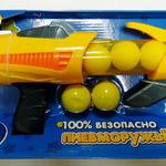 Прощай оружие, пистолет на пружинах/26166/!Toy