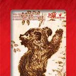 Выжигание в рамке Медведь /00840 / LORI