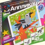 Аппликация Ворона и сыр/00025/Фантазер