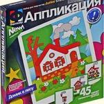 Аппликация Домик в лесу/00027/Фантазер