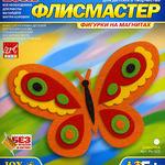 Аппликация из флиса Бабочка/10650/Фантазер