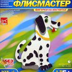 Аппликация из флиса Долматинец/10660/Фантазер