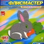 Аппликация из флиса Зайчик/10661/Фантазер
