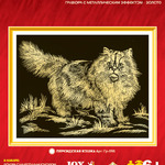 Гравюра с эффектом золота Персидская кошка /00873/ LORI