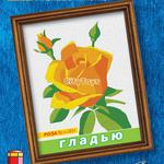 Вышивка гладью Роза/01128 /LORI