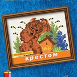 Вышивка крестиком Медведь/04746 /LORI