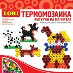 Фигурки на магнитах из термомозаики Собачки /09980/ LORI