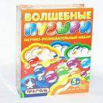 Набор Волшебные пузыри/15528/QIDDYCOME