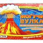 Набор Могучий вулкан/15530/QIDDYCOME