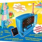 Набор Солнечное радио/23897/Пирамида открытий