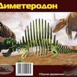 Динозавр Диметеродон цветной./09830/ Wooden Toy