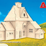 Постройка Отель Бурж - Аль - Араб /02797/ Wooden Toy