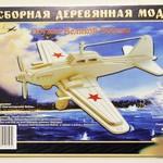 Самолеты Штурмовщик /25307/ Wooden Toy