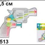 Водный пистолет Прозрачный /18323/Игралли