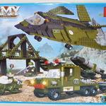 Конструктор для малышей Военная техника 570 дет/28474/СOGO