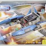 Конструктор для малышей Космический корабль 3, 200 дет/28539/СOGO
