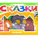 Конструктор Сказка Теремок/00351/ Томик