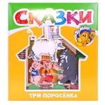 Конструктор Сказка Три поросенка/00352/ Томик
