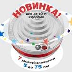 ХИЛАП игрушка - тренажер /05904 /Смышленый