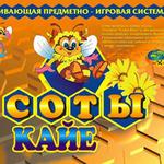 Соты Кайе /00665/Корвет