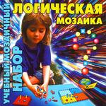Логическая мозаика /00423/Корвет